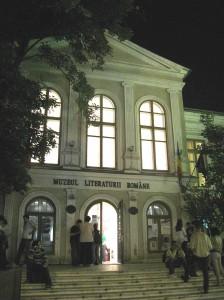 muzeul-literarurii-1