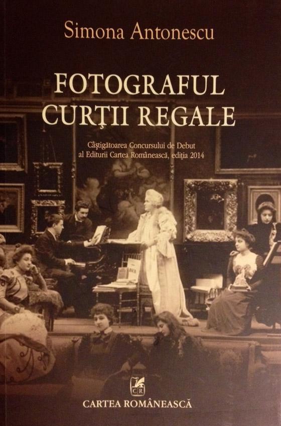 Fotograful Curtii Regale